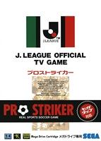 J.League : Official Tv Game - Pro Striker