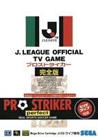 J.League : Official Tv Game - Pro Striker - Perfect