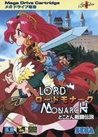 Lord Monarch : Tokoton Sentou Densetsu