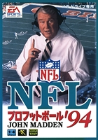 NFL Pro Football ' 94