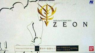 Mobile Suit Gundam MSVS : Zeon