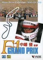 Nakajima Satoru Kanshuu : F1 Grand Prix
