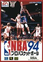 NBA Pro Basketball '94