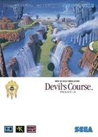 New 3D Golf Simulation : Devil's Course