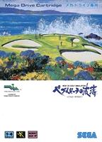New 3D Golf Simulation : Pebble Beach no Hatou