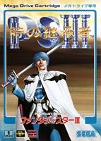 Phantasy Star III : Toki no Keishousha