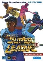 Pro Yakyuu - Super League ' 91