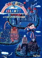 Rainbow Islands : Extra