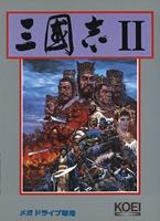 Sangokushi II