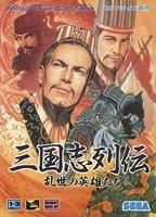 Sangokushi Retsuden : Ransei no Eiyuutachi