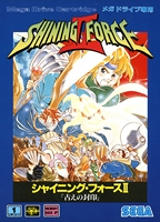 Shining Force II : Inishie no Fuuin