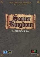 Sorcer Kingdom