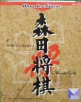 Morita Shogi for WonderSwan
