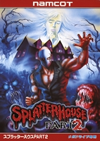 Splatterhouse - Part 2