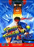 Street Fighter II ' : Plus - Champion Edition
