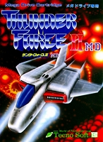 Thunder Force II - MD