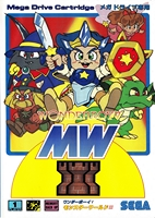 Wonder Boy V : M.W III