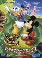 World of Illusion : Fushigi na Magic Box