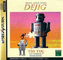 Dejig Tin Toy