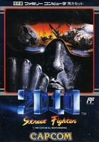 2010 : Street Fighter