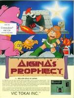 Aigina's Prophecy