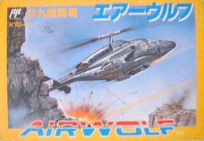 Airwolf (Kyugo Trading)