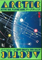 Arctic - Active Rail Playing Game