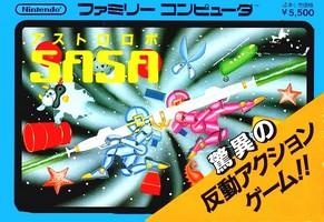 Astro Robo Sasa