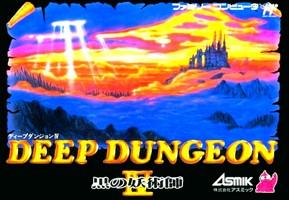 Deep Dungeon IV : Kuro no Youjutsushi
