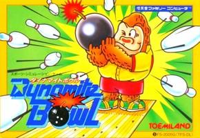 Dynamite Bowl