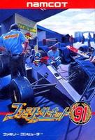 Family Circuit ' 91