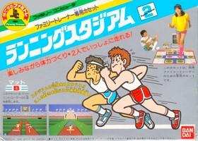 Family Trainer 2 : Running Stadium