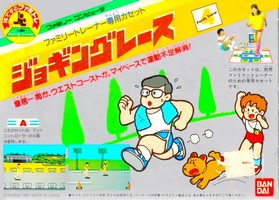 Family Trainer 04 : Jogging Race