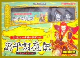 Genpei Touma Den : Computer Boardgame