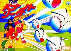 Home Run Night ' 90 : The Pennant League