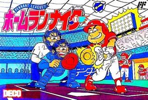 Home Run Nighter : Pennant League !!