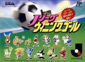 J.League : Winning Goal