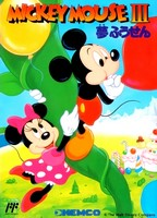 Mickey Mouse III : Yume Fuusen