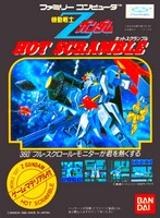 Kidou Senshi Z - Gundam : Hot Scramble
