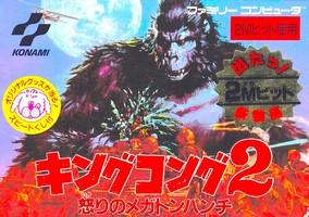 King Kong 2 : Ikari no Megaton Punch