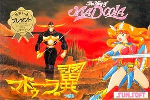 Madoola no Tsubasa: The Wing Of Madoola