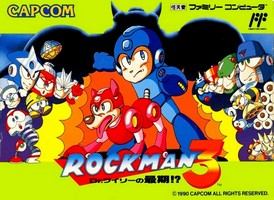 Rockman 3 : Dr. Wily no Saigo ! ?