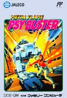 Metal Flame : PsyBuster