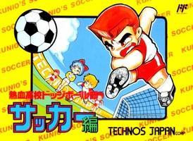 Nekketsu Koukou : Dodge Ball Bu - Soccer Hen