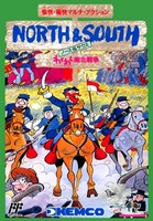 North & South : Wakuwaku Nanboku Sensou