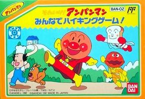 Oeka Kids : Anpanman to Oekaki Shiyou !!