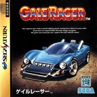 Gale Racer