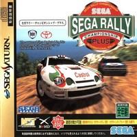 Sega Rally Championship PLUS
