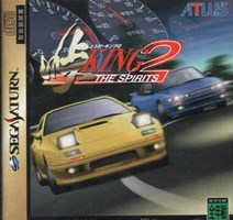 Touge King the Spirits 2