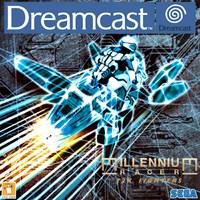 Millennium Racer Y2K Fighters